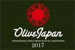 Olive Japan silver